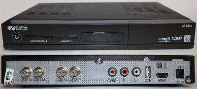 gs-6301_front